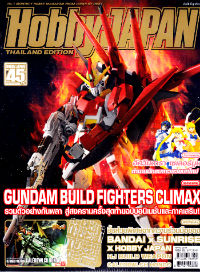 นิตยสาร Hobby JAPAN Thailand Edition : issue 020 (เล่ม20) พร้อมพาร์ท HJ BUILD WEAPON CALEDBWLCH HONOO