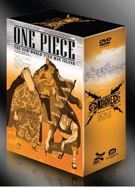 DVD : One Piece : ดีวีดี วันพีช The NewWorld Fish Man Island Boxset2 Vol.5-9  0