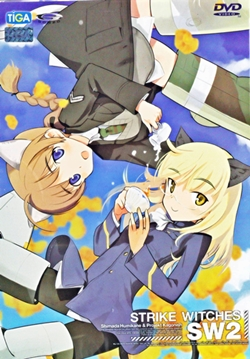 DVD : Strike witches SW1 vol.02