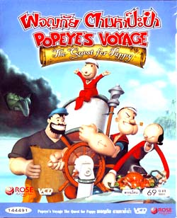VCD : Popeye s Voyge The Quest or Pappy ผจญภัย ตามหาป๊ะป๋า(ซอง) 0